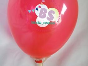 Balon Latex 5 inch Merah, balon 5 inch, distributor balon, dekorasi balon