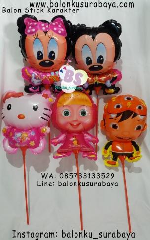 Jual Balon Stick Karakter, Jual Balon tongkat karakter, Jual balon foil, Jual balon latex, Balon sablon, Balon Custom, Dekorasi balon, Balon Promosi, Balon gas surabaya