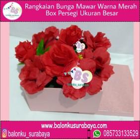 Buket bunga mawar, Bunga dekorasi,Rangkaian bunga artificial, Buket bunga, buket bunga mawar, harga buket bunga,Balon sablon, balon Printing, balon promosi, , Perlengkapan ulang tahun, Balon latex , balon doff, balon latex merah, balon doff merah, balon natal, balon agustusan, balon dekorasi, balonku Surabaya, 085733133529