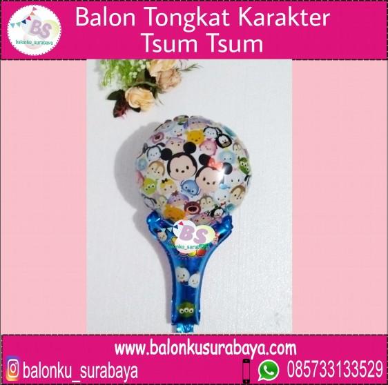 Balon tayo, BAlon Gas,Bunga dekorasi,Rangkaian bunga artificial, Buket bunga, buket bunga mawar, harga buket bunga,Balon sablon, balon Printing, balon promosi, , Perlengkapan ulang tahun, Balon latex , balon doff, balon latex, balon doff merah, balon natal, balon agustusan, balon dekorasi, balonku Surabaya, 085733133529