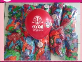Balon sablon murah BAlon Gas,Bunga dekorasi,Rangkaian bunga artificial, Buket bunga, buket bunga mawar, harga buket bunga,Balon sablon, balon Printing, balon promosi, , Perlengkapan ulang tahun, Balon latex , balon doff, balon latex, balon doff merah, balon natal, balon agustusan, balon dekorasi, balonku Surabaya, 085733133529